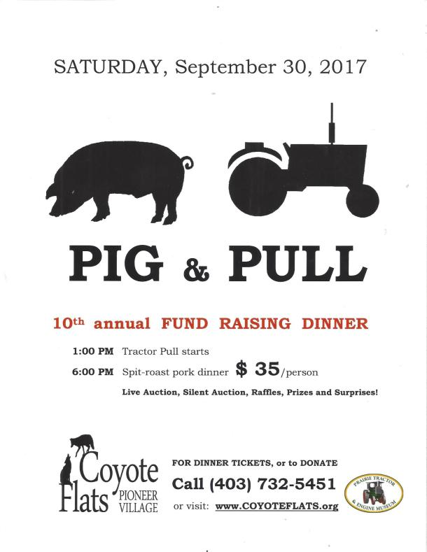 2017 Pig & Pull poster